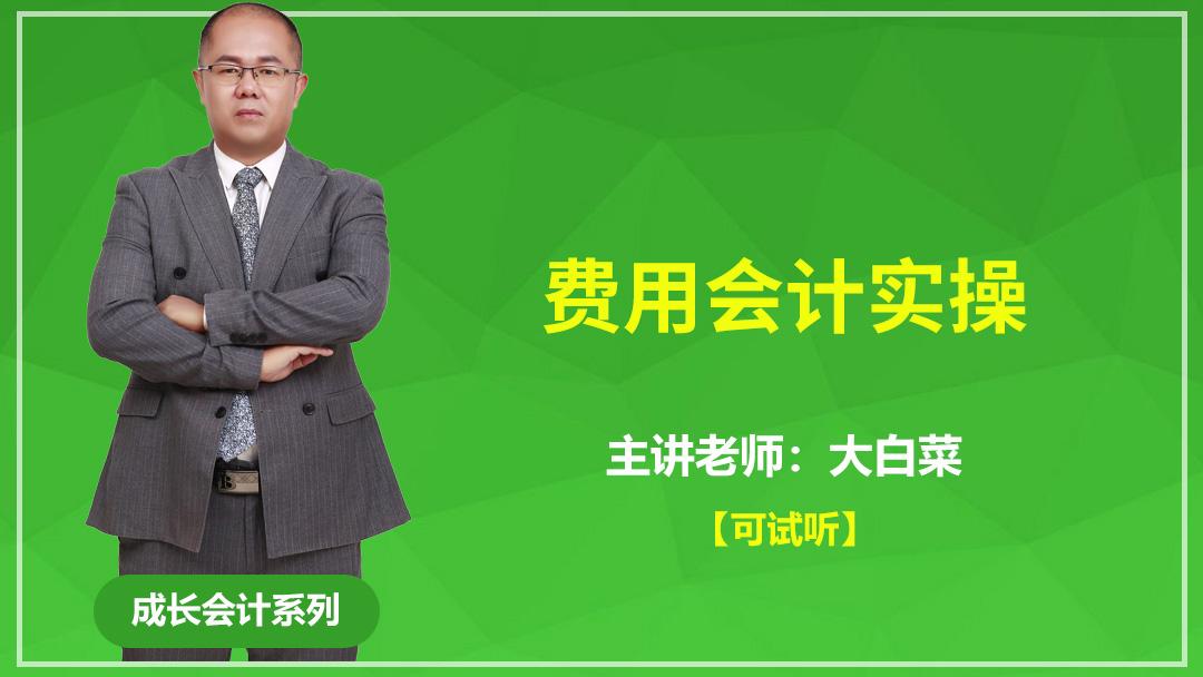 2013新个税表_课程搜索